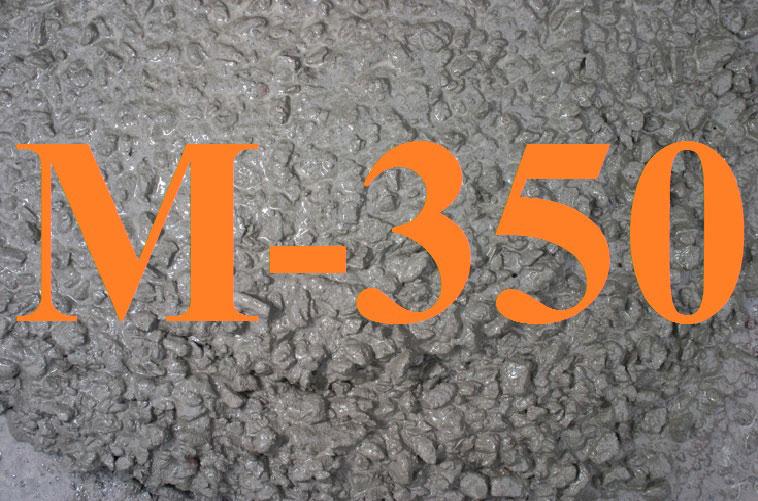 Бетон марки М350: характеристики, сфера применения